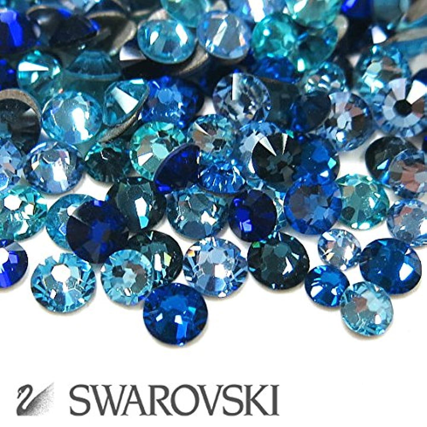 叫び声ルーチン全国スワロフスキー(Swarovski) クリスタライズ ラインストーン ネイルサイズMIX (100粒) ブルー
