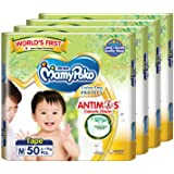 MamyPoko Extra Dry Anti-Mosquito Tape, M, 50 Count, (Pack of 4)