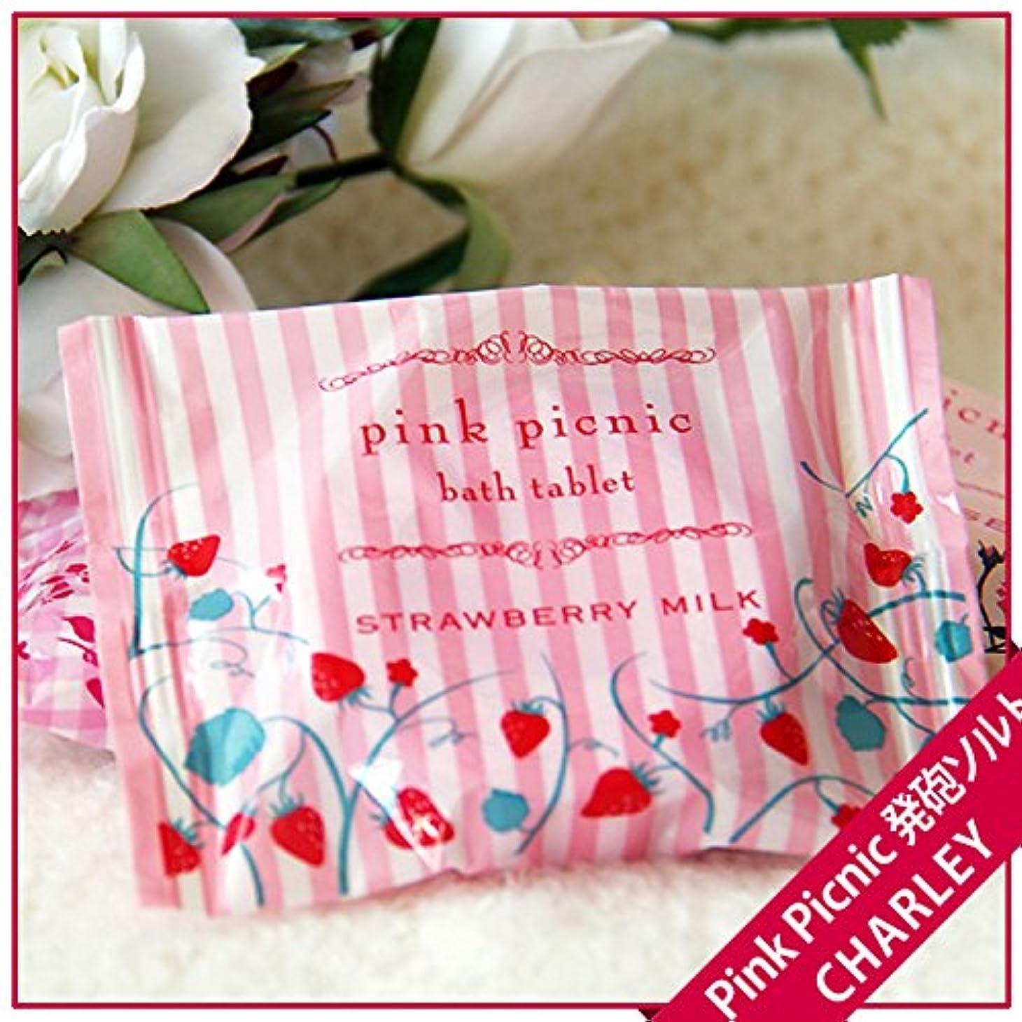 引用信仰調停するピンクピクニック発泡入浴剤 ストロベリー 40g
