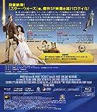 SW新作「ローグ・ワン」、初週の世界興収は340億円・・・この先いつまで続くのか?