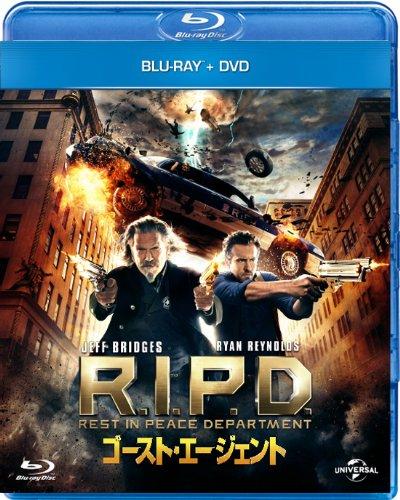 ゴースト・エージェント R.I.P.D.ブルーレイ+DVDセット [Blu-ray]の詳細を見る