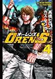 OREN'S 4 (ヤングチャンピオンコミックス)
