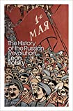 History of the Russian Revolution 画像
