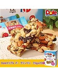 【ドール/Dole] Dole Triple Bar ドール トリプルバークランベリー35g x20個/3つのナットと3つのフルーツ、3つの種子で作成は栄養がたっぷり詰まったDiet Bar栄養バー[健康&ダイエット製品...