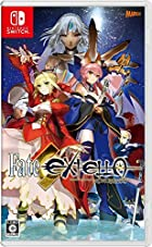 Fate/EXTELLA [Amazon.co.jp限定]オリジナルデジタル壁紙2種 配信 付