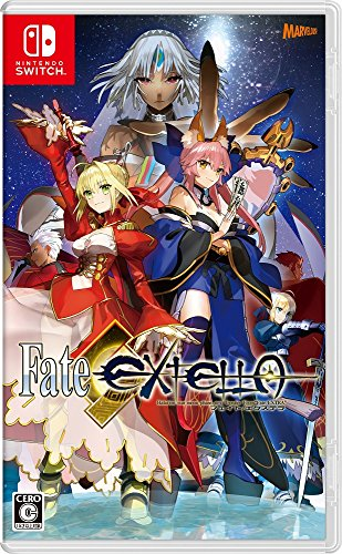 Fate/EXTELLA - Switch