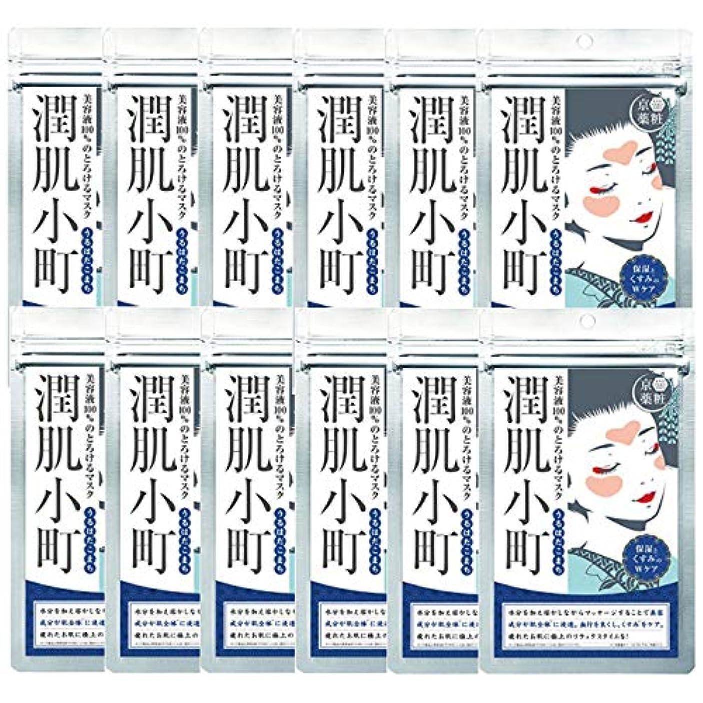 検出器半径リボン京薬粧 潤肌小町 潤いマスク ×12セット