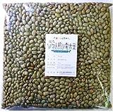 豆力 無添加 国産ソフト煎り青大豆 1kg