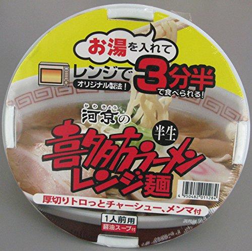 河京の喜多方ラーメンレンジ麺 12食入り