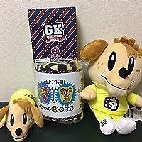 GENERATIONS高校TV 片寄涼太 ブランケット BIGぬいぐるみ パスケース ランチボックス 4種セット