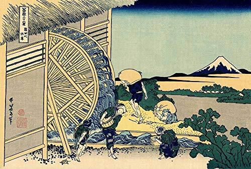 葛飾北斎 - 隠田の水車 (おんでんのすいしゃ) 冨嶽三十六景(ふがくさんじゅうろっけい) 浮世絵 キャンバス 木枠なし 90X60 cm - 風景 日本画 複製画 印刷 美術品 壁掛け