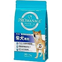 プロマネージ ドッグフード 成犬用 柴犬専用 1.7kg