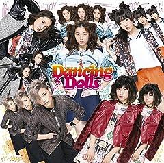 Dancing Dolls「恋のメモリー」のジャケット画像