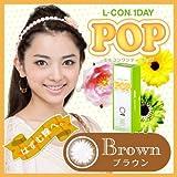 エルコンワンデーPOP(30枚入) 【BC】8.7【カラー】ブラウン 【PWR】-2.25