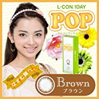 エルコンワンデーPOP(30枚入) 【BC】8.7【カラー】ブラウン 【PWR】-7.50