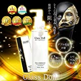 Glass Doll Peel cleansing oil グラスドール 2個セット ピール クレンジング オイル
