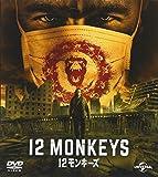 12モンキーズ バリューパック[GNBF-3766][DVD]
