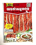 LOBO Roast Red Pork Seasoning Mix 100g. タイ風燒豚の素(調味料)
