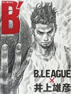 B′(ビー・ダッシュ) B.LEAGUE × 井上雄彦