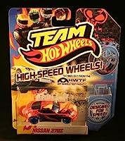 Team Hot Wheels High-Speed Wheels Nissan 370Z