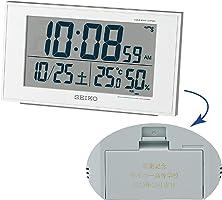 セイコークロック(Seiko Clock) 置き時計