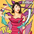 【Amazon.co.jp限定】絆Hero(初回限定盤B)(CD+DVD)(オリジナルブロマイド付)