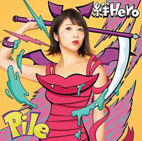 【Amazon.co.jp限定】絆Hero(初回限定盤B)(CD+DVD)(オリジナ・・・