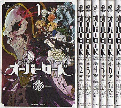 オーバーロード コミック 1-7巻セット