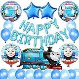誕生日飾り付け 可愛い機関車トーマス ブルー 男の子 子供 happy birthdayバルーン トーマスアルミ風船 スター風船 ラテックスバルーン 100日お祝い 半歳 一歳誕生日パーティー飾り イベント装飾