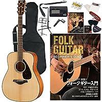 ヤマハ ギター 初心者 セット アコースティックギター FG800 入門15点セット チューナー 教則DVD付