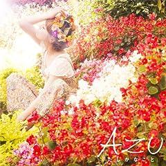 AZU「Strawberry Pie」の歌詞を収録したCDジャケット画像