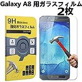 Samsung Galaxy A8 強化ガラス保護フィルム [Danyee安心交換保証付] AU SCV32 高透過率 薄さ0.25mm 9H硬度 2.5D 防指紋 飛散防止(Galaxy A8)