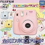 FUJIFILM ミニチェキコレクション 富士フイルム カメラ ガチャ タカラトミーアーツ(全6種フルコンプセット)