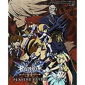 ブレイブルー コンティニュアムシフト II プレイングガイド (エンターブレインムック)