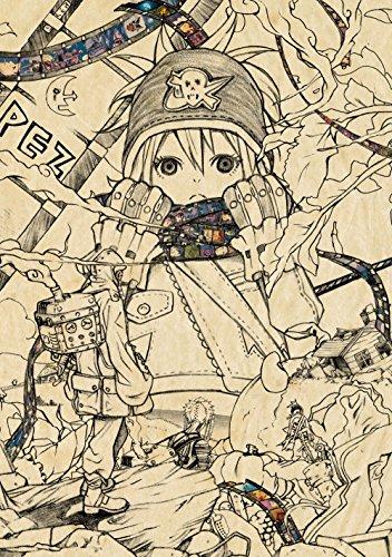 「PEZ」(浅田弘幸)(ワニマガジンコミックス)
