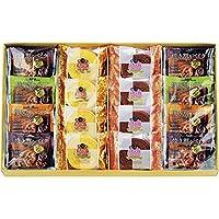 アソートケーキ 【バウムクーヘン バームクーヘン クッキー 洋菓子 焼菓子 焼き菓子 スイーツ おいしい 美味しい 来客用 おやつ おかし お菓子 しっとり 1500】