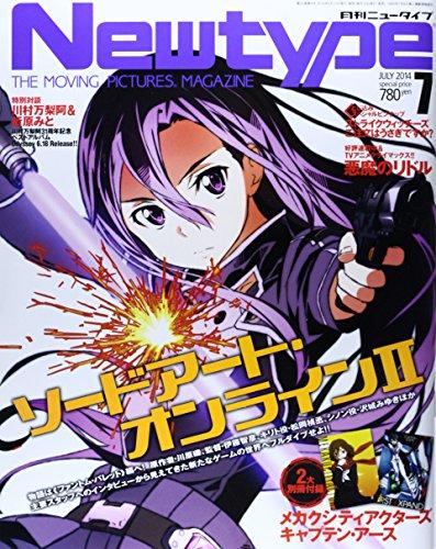 Newtype (ニュータイプ) 2014年 07月号 [雑誌]の詳細を見る