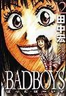 BAD BOYS 第12巻