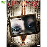 JIGSAW デビルズ・ゲーム(1WeekDVD)