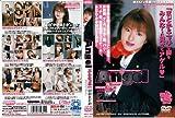Angel 小沢まどか [DVD]