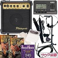 ベース初心者入門 サクラ楽器オリジナル 小物詰め合わせ スターターパック【アンプ選択:Photogenic PG-10】