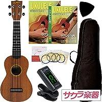 Alamoana アラモアナ ソプラノウクレレ UK-160G/MH サクラ楽器オリジナル 初心者入門チューナーセット