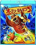 オープン・シーズン3 森の仲間とゆかいなサーカス[Blu-ray/ブルーレイ]