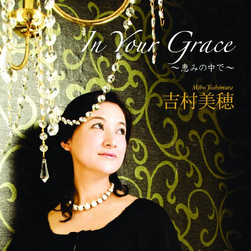 In Your Grace-恵みの中で-