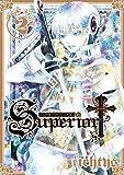 シューピアリア・クロス 2巻 (デジタル版Gファンタジーコミックス)