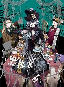 黒執事 II 6 【完全生産限定版】 [DVD]