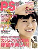 PS (ピーエス) 2009年 06月号 [雑誌]