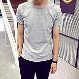 t恤短袖纯色吸汗速干简约设计男士柔软  -  灰色