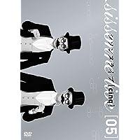 シソンヌライブ [cinq] [DVD]
