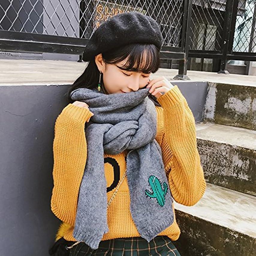 引き付けるスキャンダラス時々時々GAODUZI 学生のスカーフ女性の野生の冬甘いかわいい女の子ニットサボテンの刺繍ウォームカラー